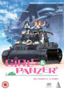 Girls Und Panzer Collection