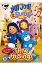 jim-jam-sunny-time-to-sing