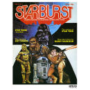 Star Wars Issue 1 - 1978 Fine Art Print