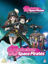 Bodacious Space Pirates Collection [4Blu-ray]