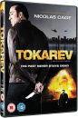 Tokarev (Nicolas Cage) - DVD - Action - Crime - Thriller - Nicolas Cage - New