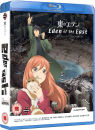 Eden of the East: The Complete Collection (Blu-Ray)