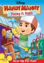 Handy Manny - Fixing It Right Oferta en Zavvi