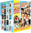 Comedy [20 Pack]