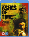 ashes-of-time-redux