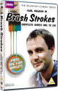 Brush Strokes - The Complete Box Set