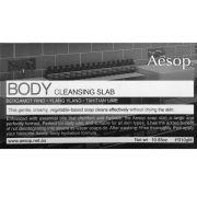 Aesop Body Cleansing Slab 310gm
