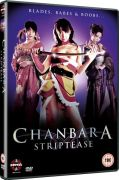 Chanbara Striptease