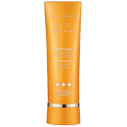 Institut Esthederm Adaptasun Normal Skin Face Cream - Extreme Sun (50ml)