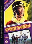 Monkey - Episodes 1 - 13 [Box Set]
