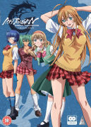 Iki Tousen: Great Guardian Collection