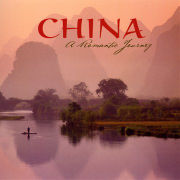 China:A Romantic Journey