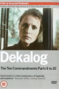 DEKALOG  THE TEN COMMANDMENTS PARTS 6 TO 10 (DVD)