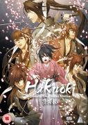 Hakuoki - Series 1
