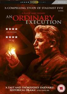 An Ordinary Execution