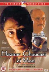 Haazaar Chaurasi Ki Maa