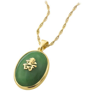 Jade Green Chinese Logo Pendant