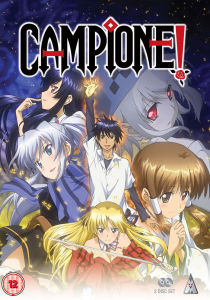 Campione! - The Collection
