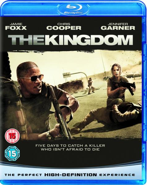 Království / Kingdom, The (2007)