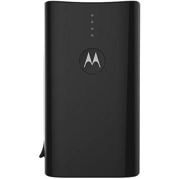 Motorola Universal Portable Charger