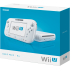 Wii U Console: 8GB Basic Pack - White