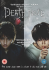 Death Note - Single Disc Version: Image 1