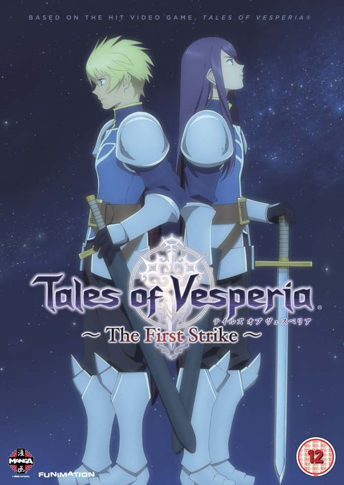 tales-of-vesperia-the-first-strike