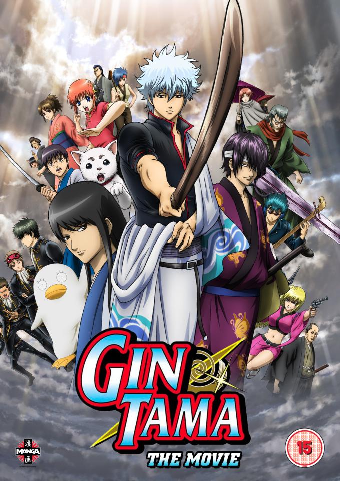 gintama-the-movie