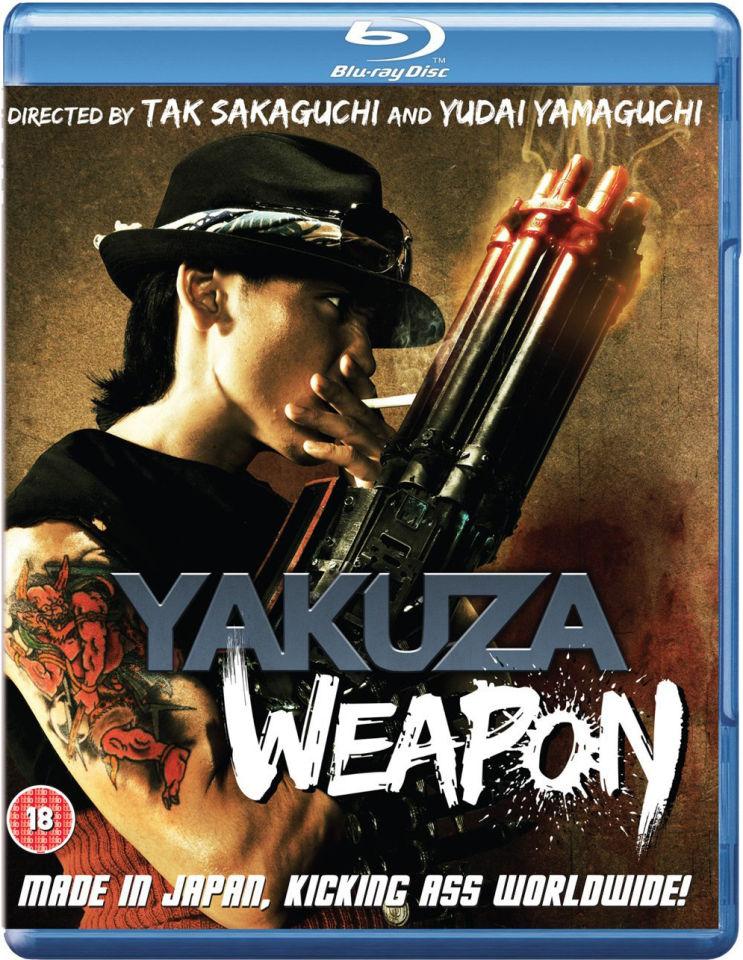yakuza-weapon