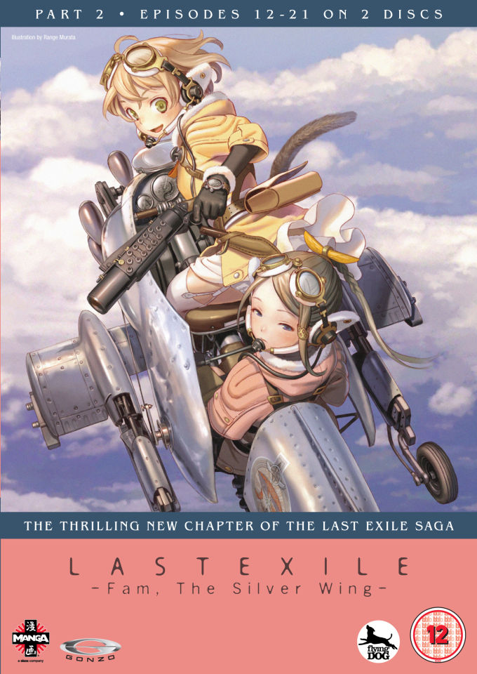 last-exile-fam-the-silver-wing-part-2