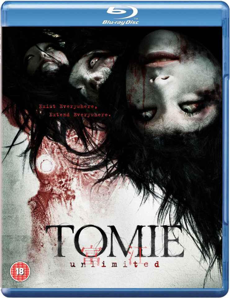 tomie-unlimited