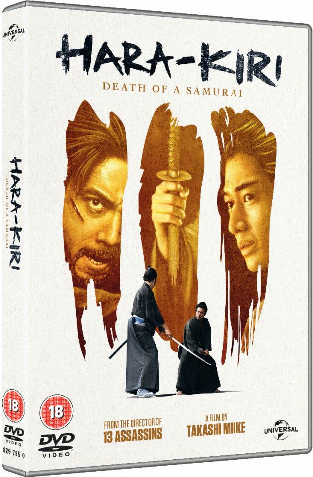 hara-kiri-death-of-a-samurai