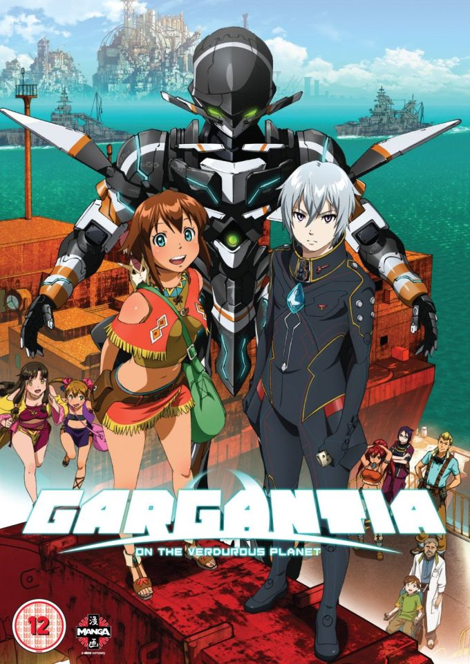 gargantia-on-the-verdurous-planet-the-complete-series-includes-bonus-ova