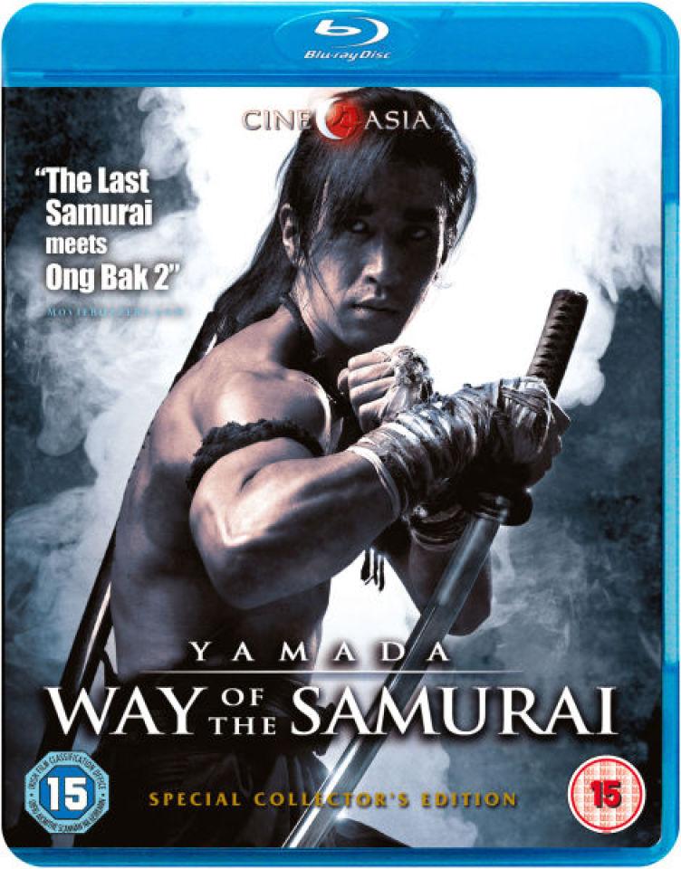 yamada-way-of-the-samurai