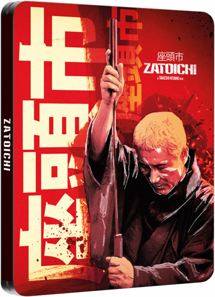 zatoichi-zavvi-exclusive-edition-steelbook