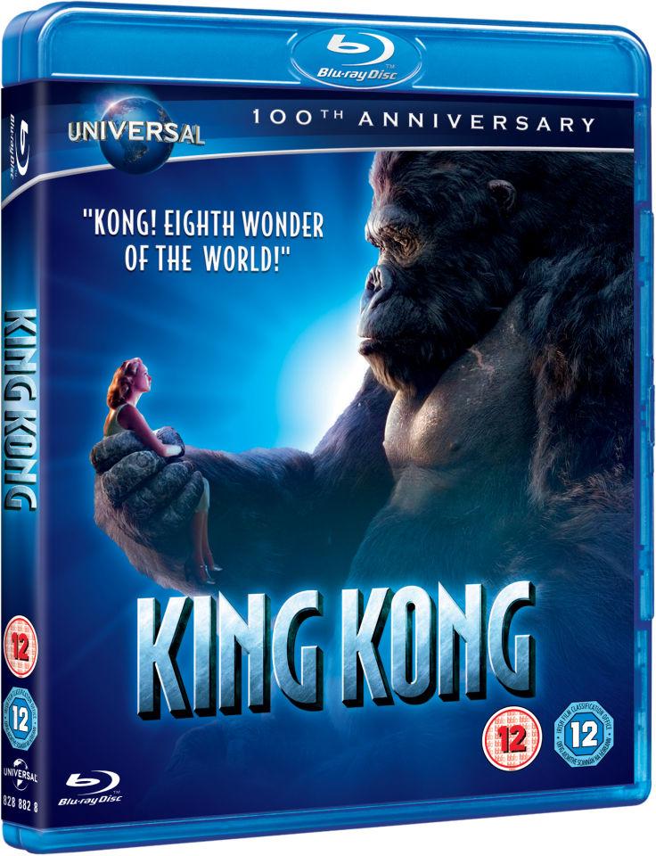 king kong   augmented reality edition blu ray zavvi