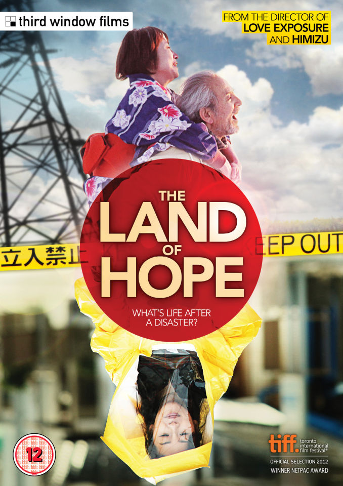 the-land-of-hope