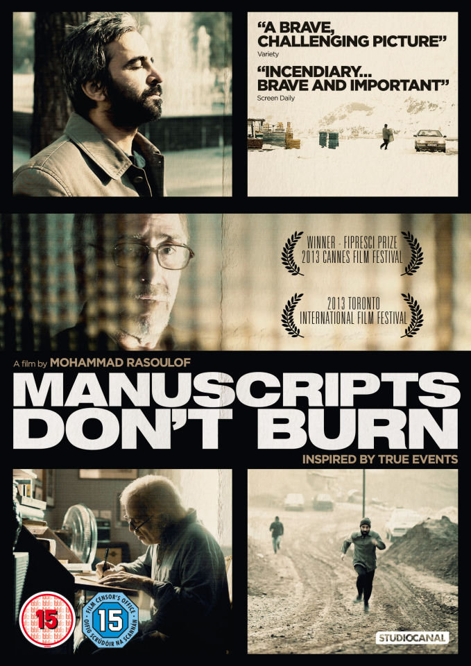 manuscripts-dont-burn