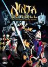 Ninja Scroll [10th Anniversary Special Edition]