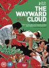 The Wayward Cloud Oferta en Zavvi