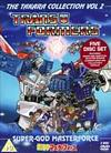 Transformers - Takara - Masterforce (Animated) (Box Set) (Four Discs)
