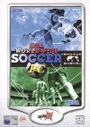 Sega Worldwide Soccer