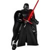 LEGO Star Wars: Kylo Ren™ (75117): Image 2