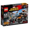 LEGO Marvel Super Heroes: Captain America Civil War Crossbones' Hazard Heist (76050): Image 1