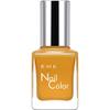 RMK Nail Varnish Color - Ex Ex-44: Image 1