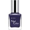 RMK Nail Varnish Color - Ex Ex-45: Image 1