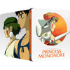 Princess Mononoke - Limited Edition Steelbook (Only 2000 Copies): Image 2