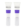 2x Skinstitut Ultra Firming Eye & Neck Cream: Image 1