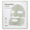 Skin79 Hawaiian Mud Sheet Mask 18g - Green: Image 1