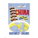 Vintage Travel China Print
